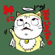 陽気な小天使猫「天にゃん」