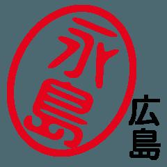H NAGASHIMA by t.m.h no.1464