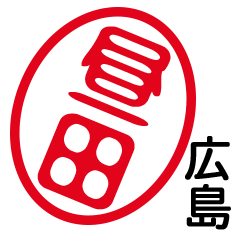 H HIRUTA by t.m.h no.1467