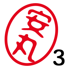 YASUMARU 3 by t.m.h no.9452