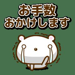 白クマなりに伝えます。【01】敬語編