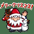 のんびりサンタクロース(日本語版)