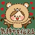 Kawashufu[Convey feelings]