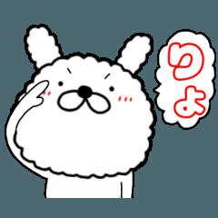 Usable every day Mofumofu Rabbit8