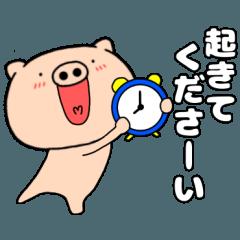 Usable every day Pork butamaru8