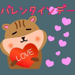 กระแตสำหรับวันวาเลนไทน์(Japanese)