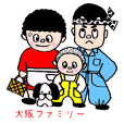 The Osaka Madam and family