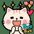 Cute Cat Speech Bubble Nekunya Sticker2