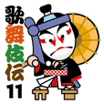 THE KABUKI sticker No.11