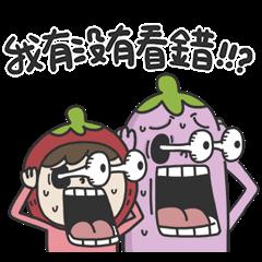 茄子哥&草莓妹~越鬧越愛2