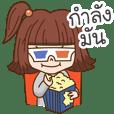 Popcorn (Thai)