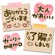 kawaii girly memo