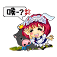 Cute maid and black pig.ver.Chinese
