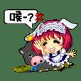 メイドと子豚 中国語(繁体字)