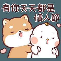 柴式人生特別篇♡浪漫情人節