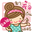 Cute stickerline shop