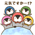 Penguin Heroes KARAKSA RANGERS 2