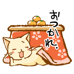 cute comfort cat – LINE stickers | LINE STORE