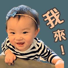Benevolent people - Baby Dafu I