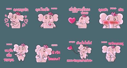GreebBoaw Puffed elephant (Fall in love)