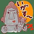 Moai Family