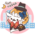 Yukimochi Sticker