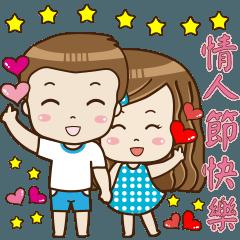 Sunny Girl _ Western Valentine's Day