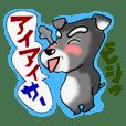Funky Miniature Schnauzer. ver.Japanese