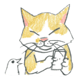 ヒグチユウコ 猫のボリス・スタンプ