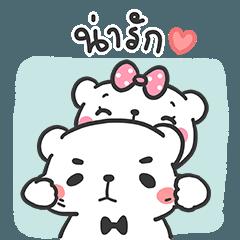 Steven & Kanom : Bear love story