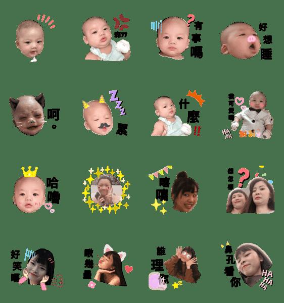 「Amber_My babies」のLINEスタンプ一覧