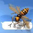 スマホの上のスズメバチ《Ver. 02》