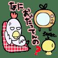 北海道在住!コッコとピヨコ(訳つき)