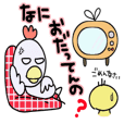 Living in Hokkaido![Kokko&Piyoko]