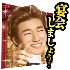 D-LITE (from BIGBANG) PARTY STICKERS