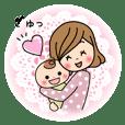 ほんわかママと赤ちゃん