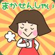 博多っ子のKIKOちゃん2  福岡&九州方言