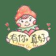 東興國小60th草莓家族大集合