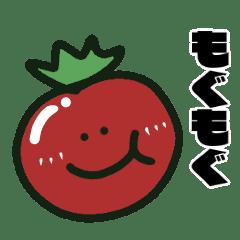 もぐもぐトマト
