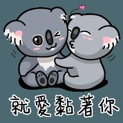 Koala-Stick you