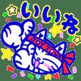 JOY T☆UM専用♪幸運のホワイトタイガー