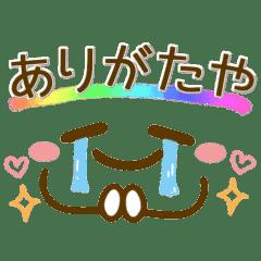 便利なことば★顔文字