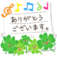 four-leaf clover3(Japanese)