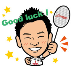 Badminton player Yuta Watanabe entrance3