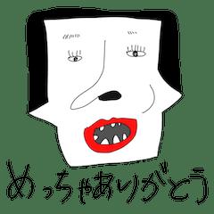 seijishukyoproyakyuのLINEスタンプ