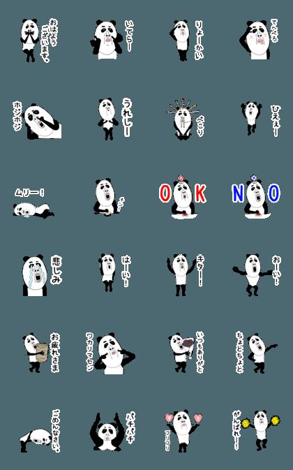 Oh! Panda! Panda! Panda! 03 Japanese ver