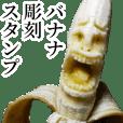 Banana sculpture Sticker