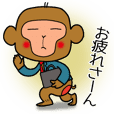 Monkey of office worker