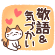 KEIGO Cute Cat Sticker consideration