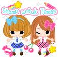 Stamp untuk Teman